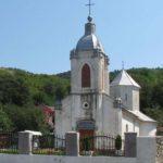 Bazjaš Srpski Manastir Preko Puta Rama