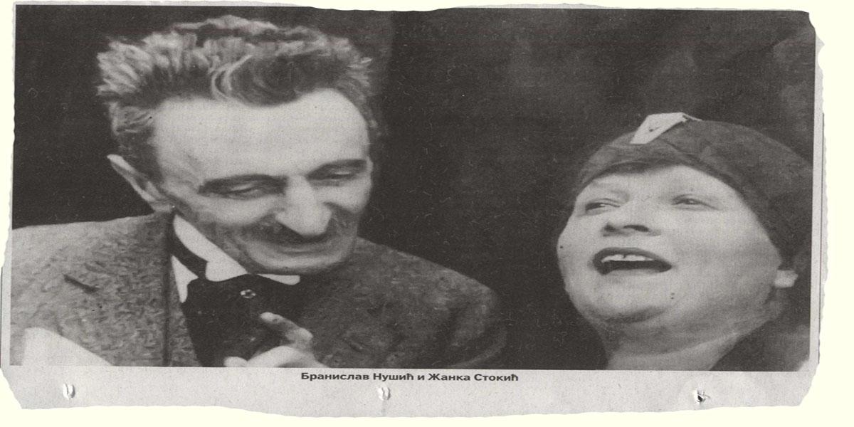 Zanka Stokic i Nusic