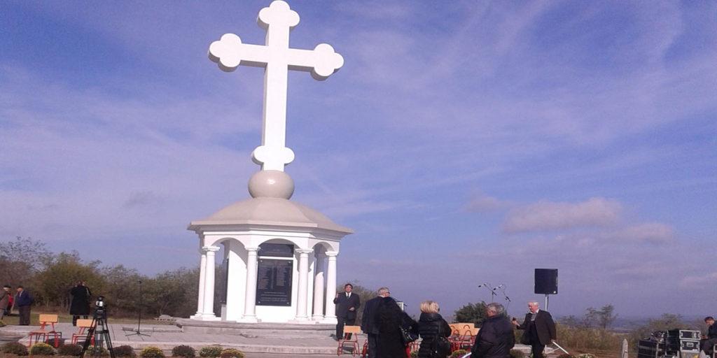 Spomenik Vranjevac